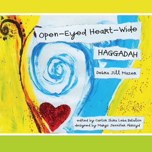 haggadah_cover_th