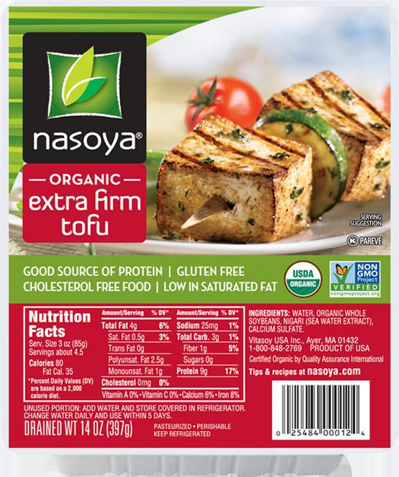 有機エキストラ事務所-tofu_0