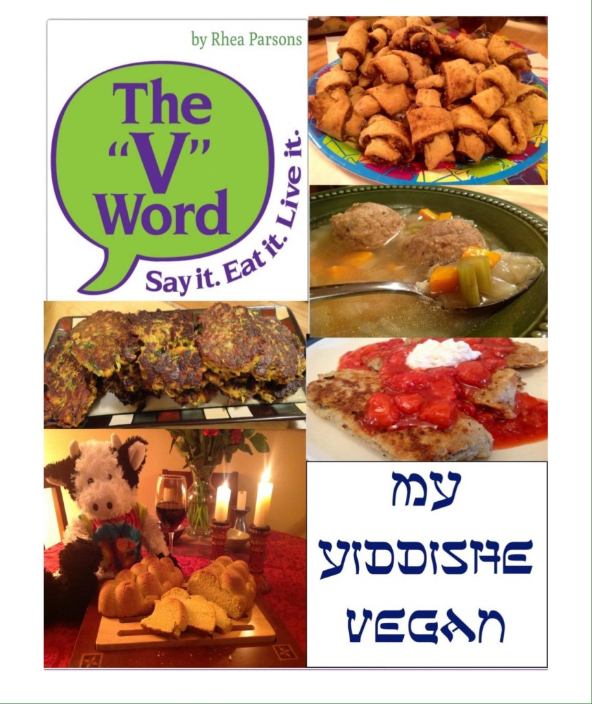 My Yid Vegan (2)